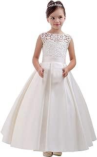 KoKoHouse Ankle Length Flower Girls Dress Satin Corset Hollow Long Weeding Party Ball Gown