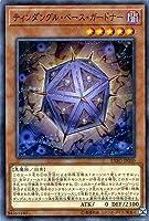 遊戯王/第10期/03弾/EXFO-JP010 ティンダングル・ベース・ガードナー