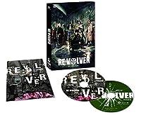 舞台「RE:VOLVER」 [DVD]