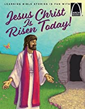 Jesus Christ Is Risen Today! Arch Books (Arch Books (Paperback))