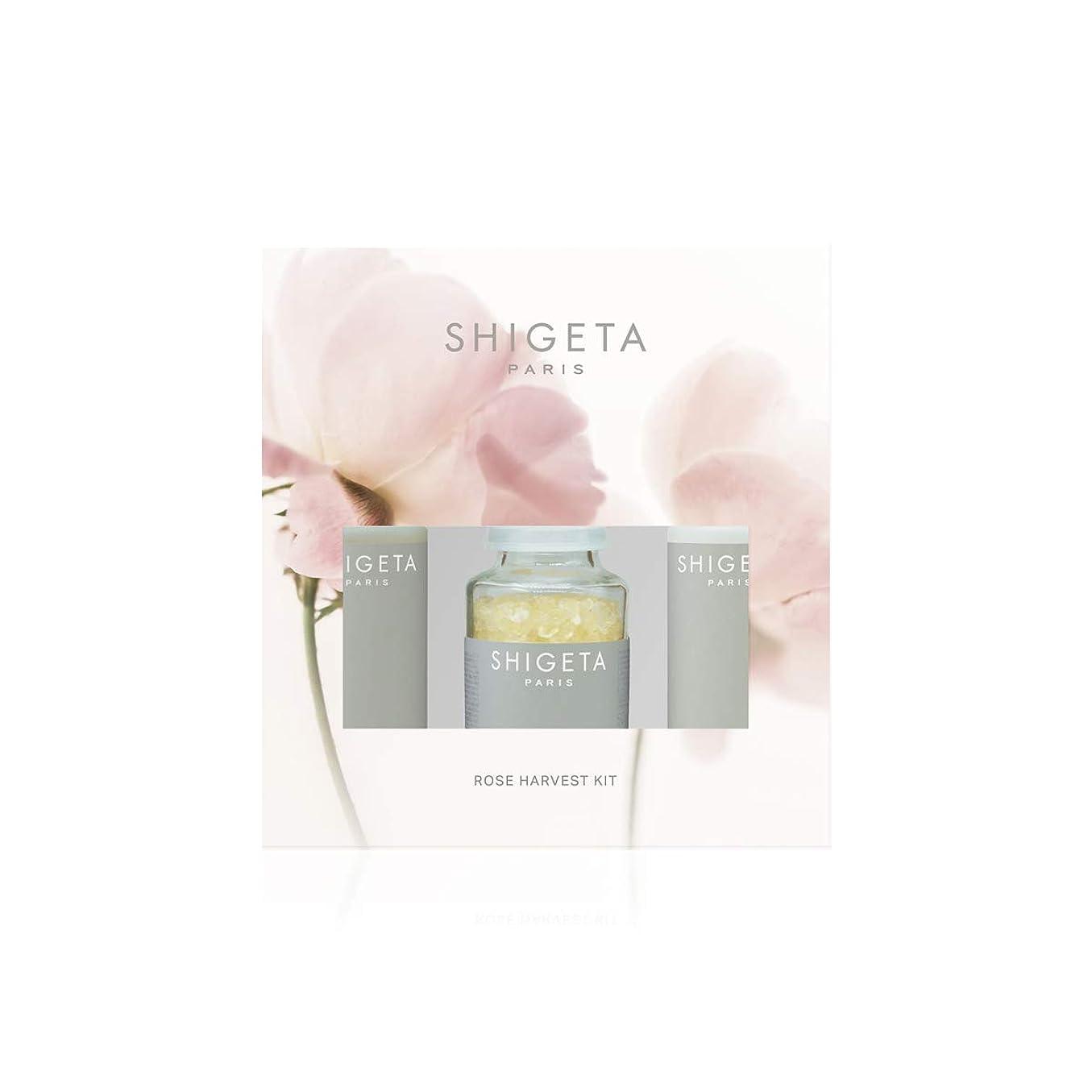 認めるふりをする延期するSHIGETA(シゲタ) Rose Harvest Kit