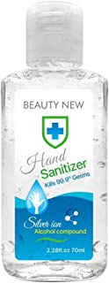 2020 Newest 70ml Hand Wash Gel, Hands-Free Water Hand Soap