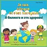 Je suis bilingue et c'est incroyable ! Я билингв и это здорово! Livre Bilingue Français-Russe pour Enfants: Livre en deux langues