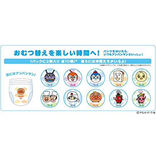 【パンツLサイズ】ネピアGENKI!アンパンマンおむつ(9~14kg)44枚単品