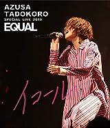 田所あずさのライブBD「SPECIAL LIVE 2019~イコール~」発売