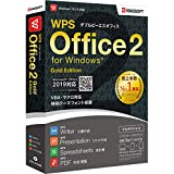WPS Office 2 for Windows Gold Edition DVD-ROM版
