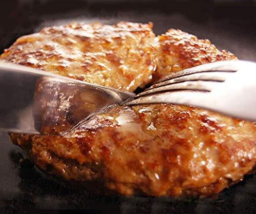 牛肉100% 無添加ハンバーグ【北海道産の玉葱を使用】120g×10個(1.2kg)/ 牛肉本来の美味しさ 冷凍発送 真空個包装