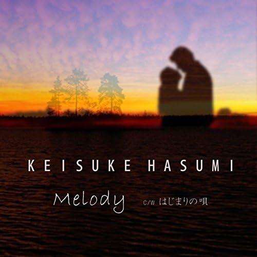 Hasumi Keisuke