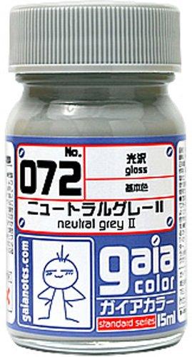 ガイアカラー 072 ニュートラルグレーⅡ
