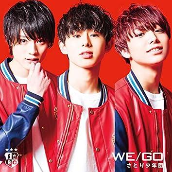 WE/GO【TYPE-A】