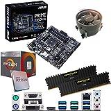 Components4All AMD Ryzen 5 2400G...