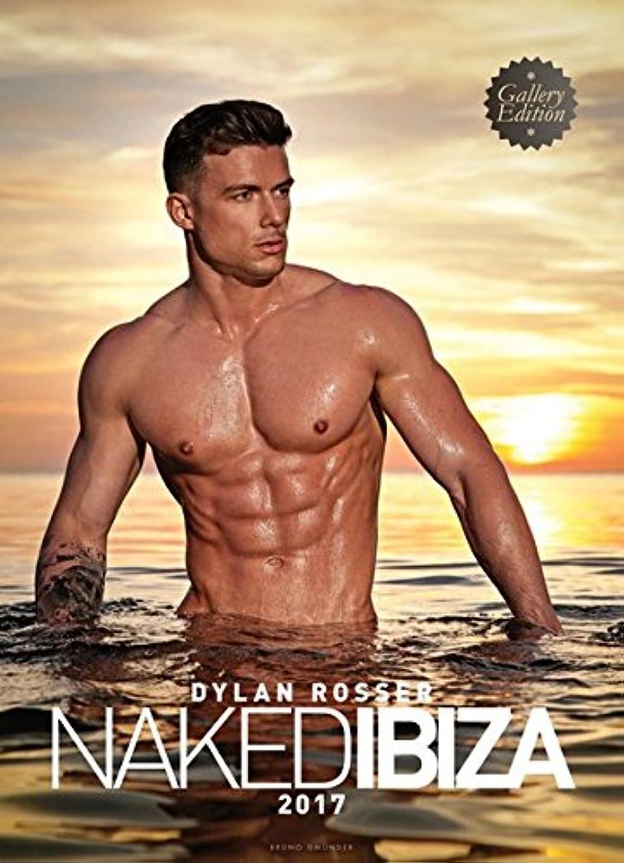 心配するインカ帝国繁栄Naked Ibiza 2017 (Gallery Edition)