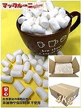 ミニ マシュマロ ホワイト 4Kg箱 ( 保存料 卵 不使用 コラーゲン お菓子作り 製菓材料 業務用 BBQ )