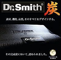 Dr.Smith・炭枕(低反発タイプ)iretan イレタン【日本人なら炭の安眠!】