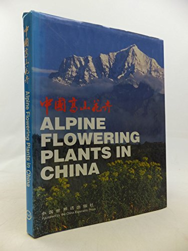 Alpine Flowering Plants in China