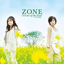 Zone - Treasure Of The Heart Kimi To Boku No Kiseki Japan SRCL-8027