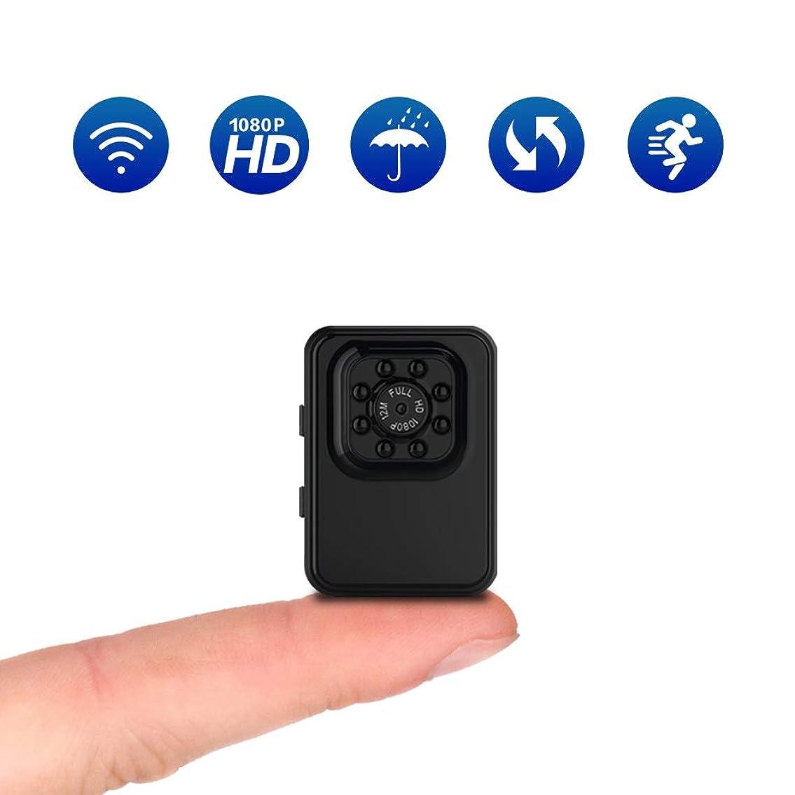 現象ゴミ見込みスポーツ防水カメラ 超小型カメラ 無線WiFi監視カメラ 1080P HD 監視カメラ 動体撮影 長時間使用 暗視機能 110°広角撮影 車載貯蔵、潜水する、野外撮影 室内防犯監視
