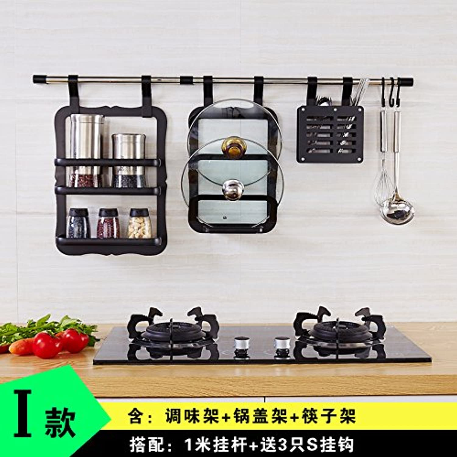Maifeini Black Kitchen Pendant, Multi-Function Space Aluminum Kitchen, Shelf, Wall Hanging, Seasoning Rack, Hanging Rack, Hanging Rod Combination,I