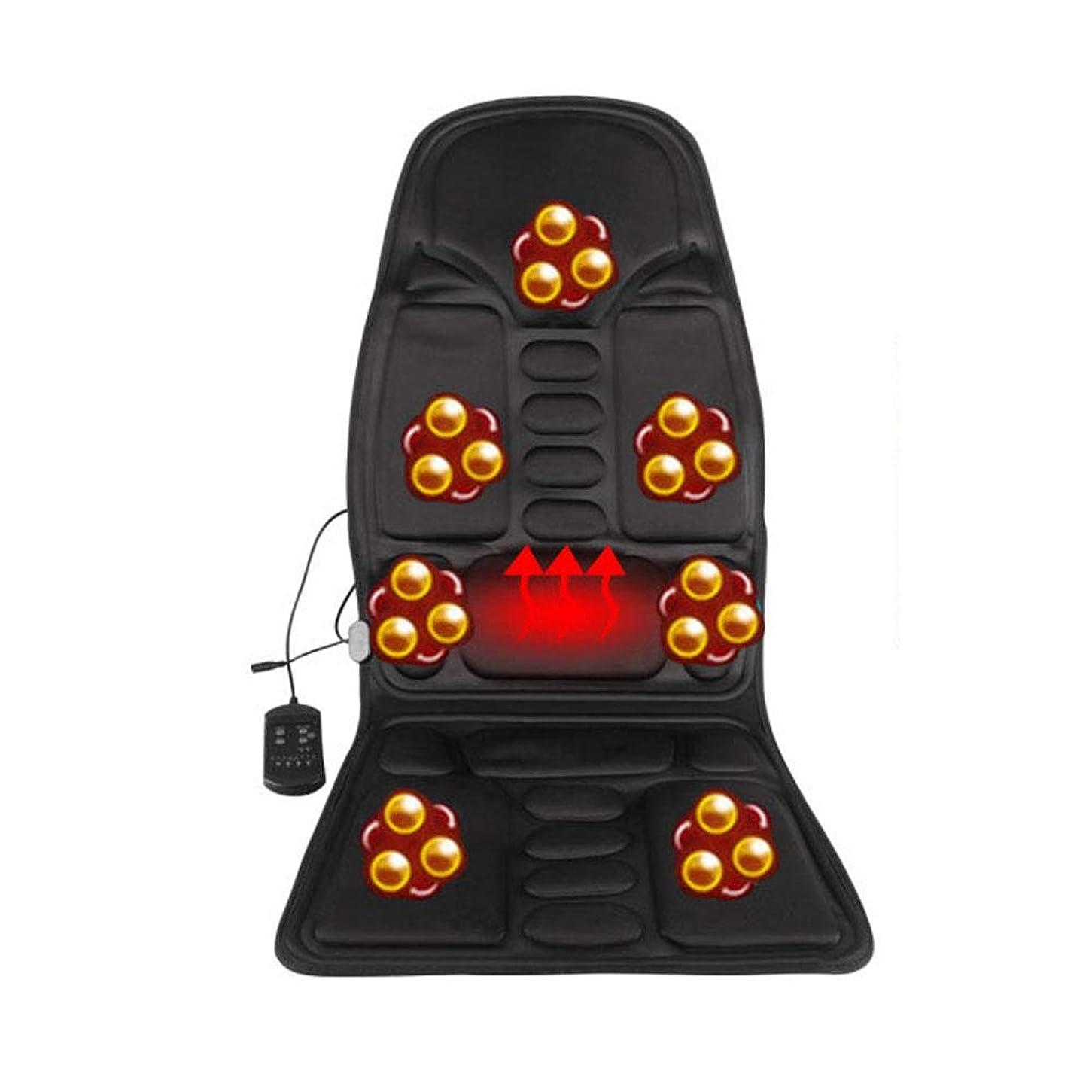 概して調べる始めるカーマッサージクッション振動マッサージチェアクッションネックウエスト全身機能