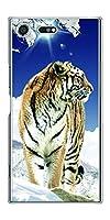Xperia XZ Premium SO-04J ハードケース 793 雪山の虎 素材クリア UV印刷
