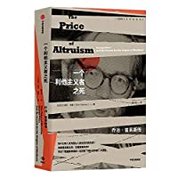 The Price of Altruism: George Price and the Search for the Origins of Kindness (Chinese Edition)