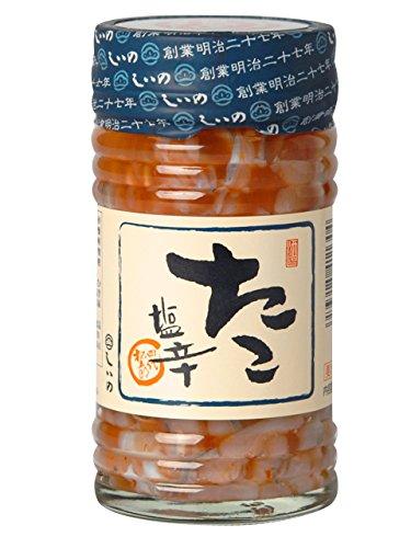 【メーカー直送】 しいの食品 たこ塩辛 瓶 130g おつまみ ご飯のお供 珍味