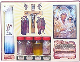 Zuluf Big Set Holy Samples from Holy Land Olive Wood Cross Soil,Olive Oil & Holy Incense HLG003