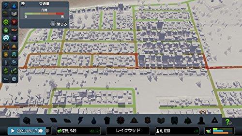 【PS4】シティーズ:スカイラインPlayStation4Edition