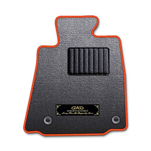 DAD ギャルソン D.A.D エグゼクティブ フロアマット LEXUS(レクサス) GS 型式 : GRL16 1台分 GARSON エレガントデザイングレー/オーバーロック(ふちどり)カラー:オレンジ/刺繍:ゴールド/ヒールパッドブラック CEH210