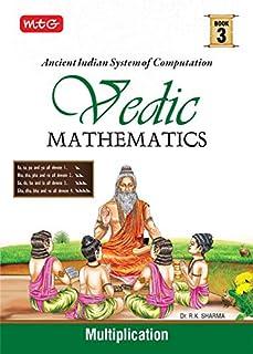 MTG Vedic Mathematics Vol - 3 : Multiplication