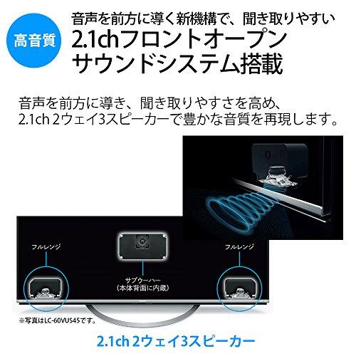 『シャープ 40V型 液晶 テレビ AQUOS 4T-C40AJ1 4K Android TV 回転式スタンド 2018年モデル』の5枚目の画像