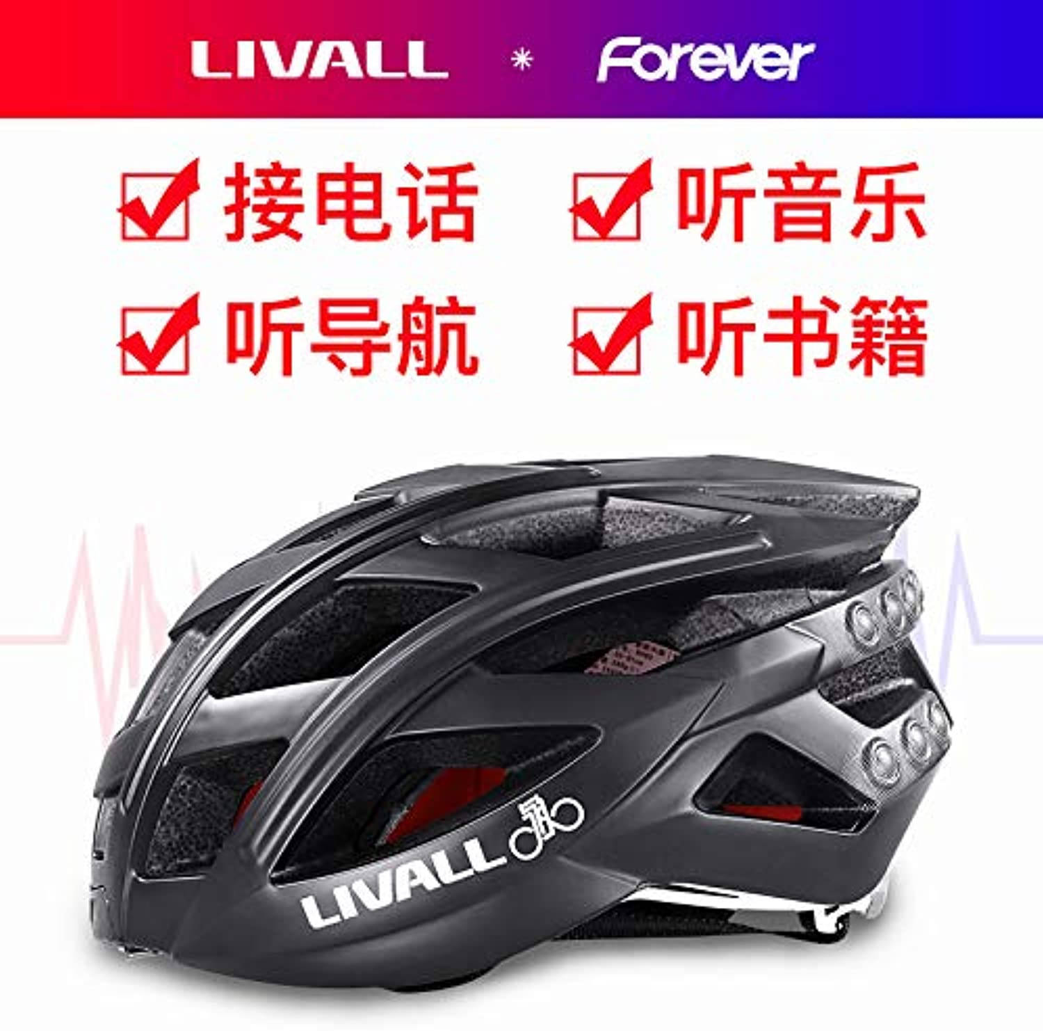 Permanent Intelligent Men and Women Riding Helmet Mountain Bike Riding Equipment, Road Safety Cap hat Pneumatic Bicycle