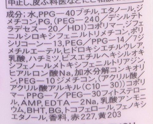 資生堂『マシェリヘアジュレ(ゆるふわウェーブ)EX』
