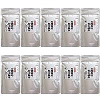 有機栽培 粉末緑茶 50g×10袋セット