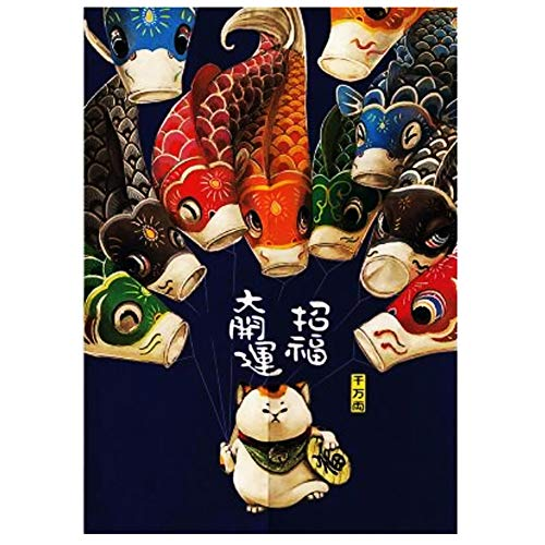 Sushi Bar Decoration Japanese Style Curtains Door Hallway Hanging Curtains 31.49x47.24 Inch