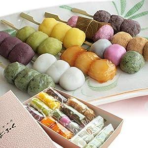 お中元 和菓子ギフト 「幸ふくだんご10種類10本」 団子の詰合せ