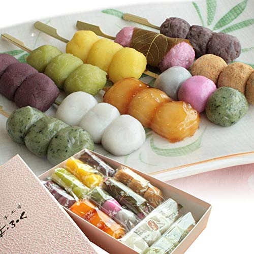 和菓子ギフト やわらか「幸ふくだんご10種類10本」 団子の詰合せギフト