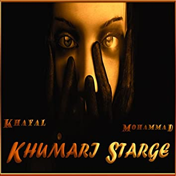 Khumari Starge