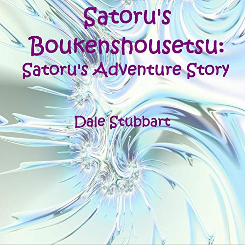 Satoru's Boukenshousetsu audiobook cover art