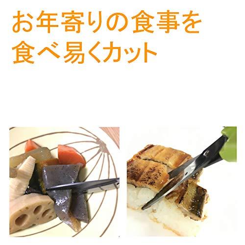 抗菌ミニ食事バサミ黄緑1133919