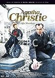 Les Petits Meurtres d'Agatha Christie - Coffret 3 episodes: Cartes sur Table /...