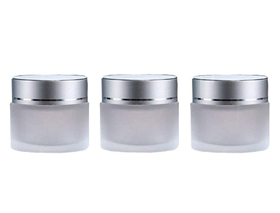 Ericotry 3PCS Refillable Frosted Clear Glass Cosmetic Jars Empty Face Cream Lip Balm Storage Container Pot Bottle With Silver Lids for Travel and DIY Home Use size 10g