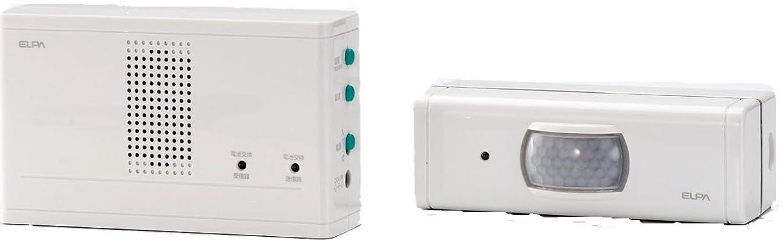 前兆摩擦メアリアンジョーンズELPA ワイヤレスチャイム センサー送信器セット EWS-1003