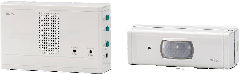 ELPA ワイヤレスチャイム センサー送信器セット EWS-1003