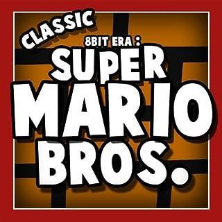 Super Mario (Ringtone)