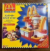 マクドナルド ハンバーガー スナックメーカー