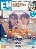 ENTAME(エンタメ) 2020年 01 月号 [雑誌]