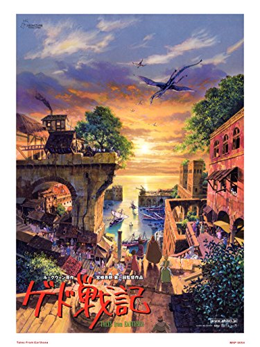 onthewall Cuentos de Terramar Studio Ghibli Póster