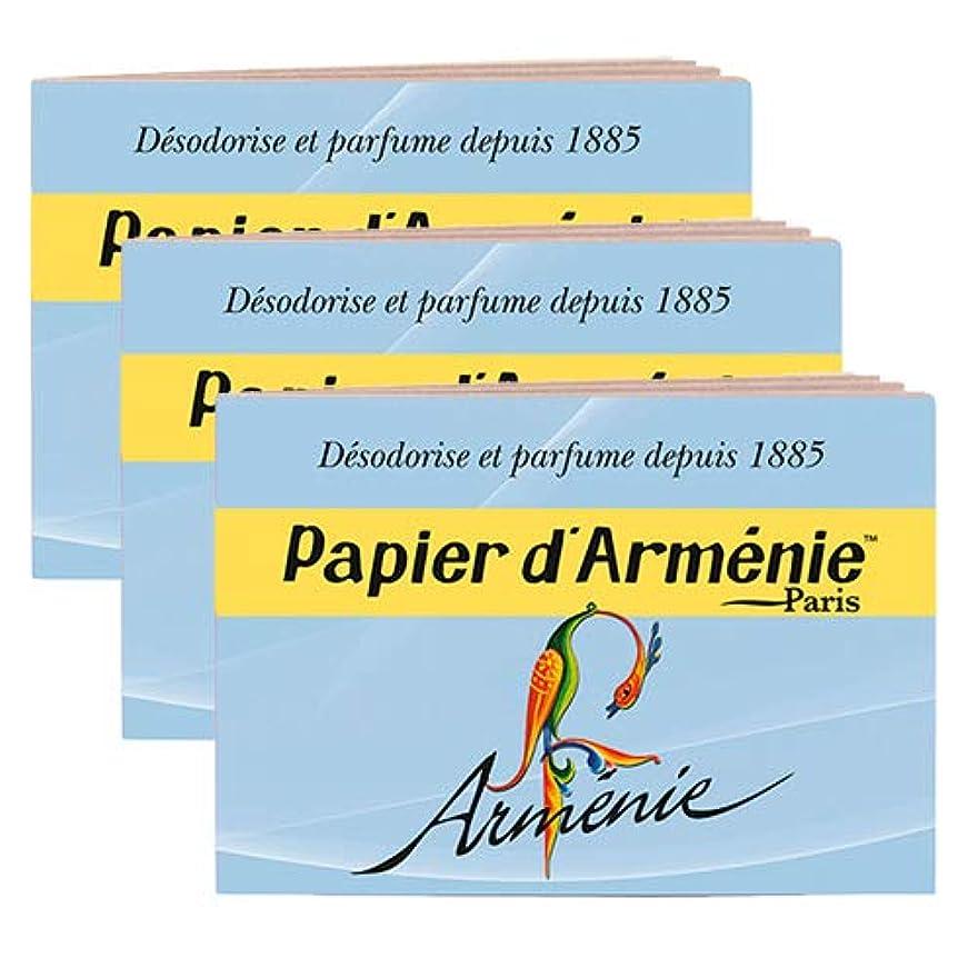 運河無声で氏【パピエダルメニイ】トリプル 3×12枚(36回分) 3個セット アルメニイ 紙のお香 インセンス アロマペーパー PAPIER D'ARMENIE [並行輸入品]