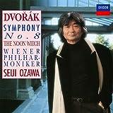 ドヴォルザーク:交響曲第8番、交響詩《真昼の魔女》